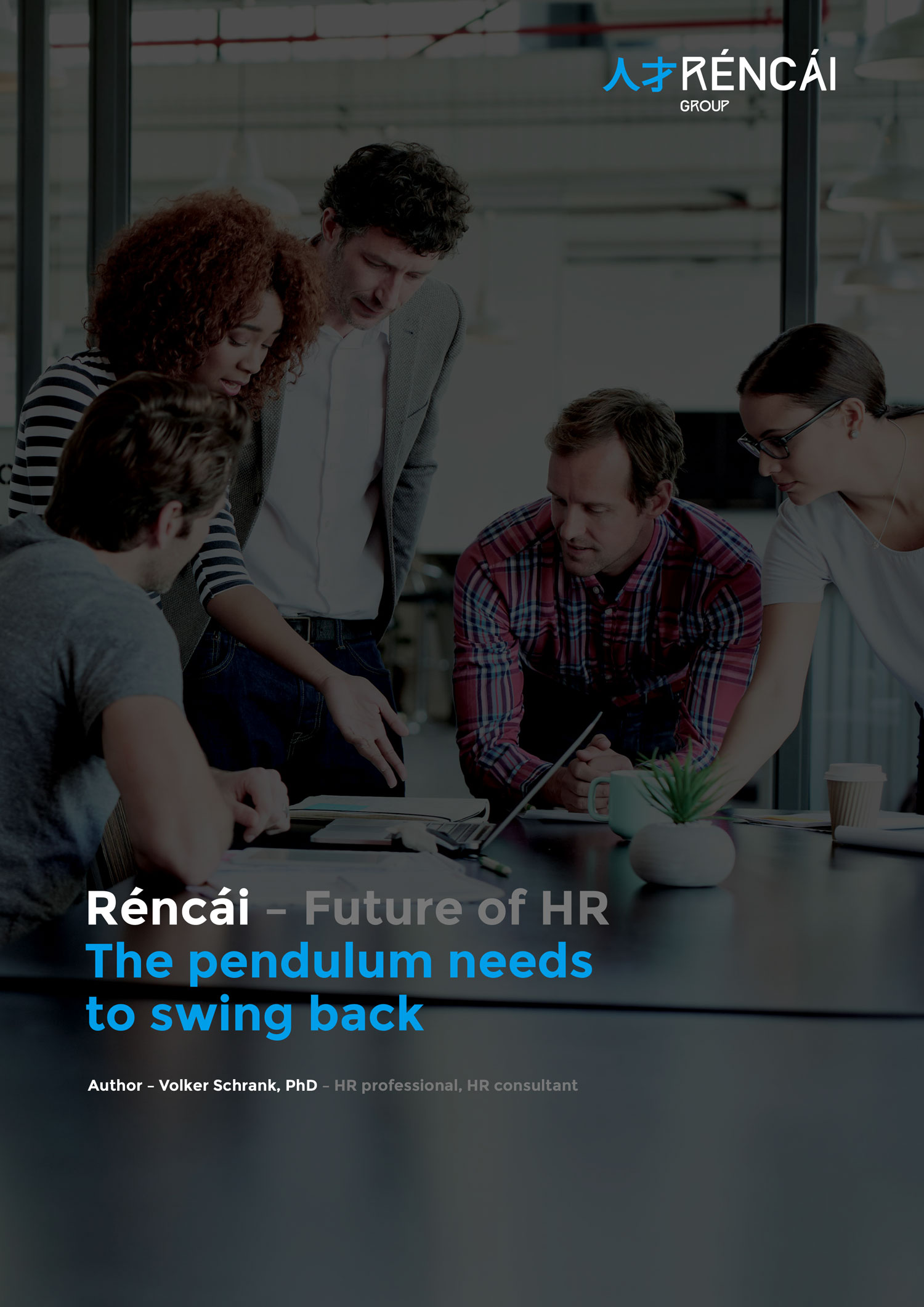 Rencai paper - future of HR