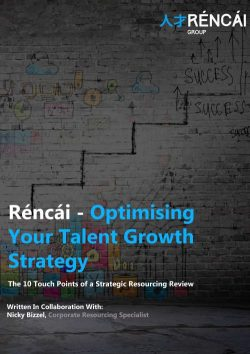 Rencai paper - talent growth strategy