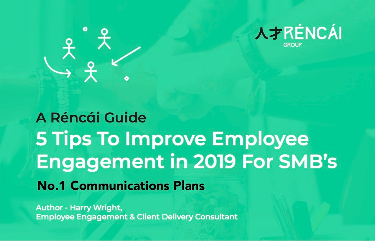 Rencai guide front cover - employee engagement